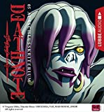 Tsugumi Ohba: Death Note - Folge 05: Ausschlusskriterium