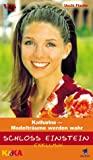 Uschi Flacke: Katharina - Modelträume werden wahr